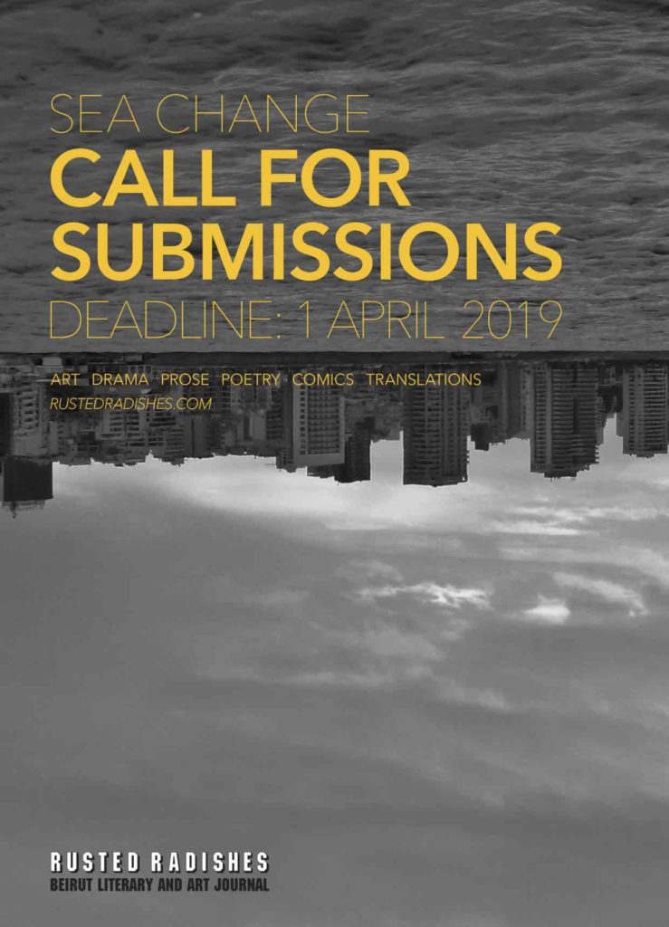 Call for Submissions for Issue 8: Sea Change